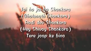 Namo Namo Lyrics Kedarnath, Sara Ali Khan,Amit Trivedi,Namo Namo Lyrical Kedarnath,