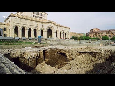 Կառավարությունը ցանկանում է վերականգնել Hրապարակի տակ գտնվող միջնադարյան շինությունները