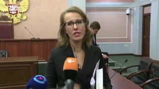 Верховный суд отклонил жалобу Собчак на регистрацию Путина / Прямая трансляция