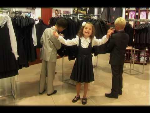 Old President Club - Школьная одежда и обувь для мальчиков!
