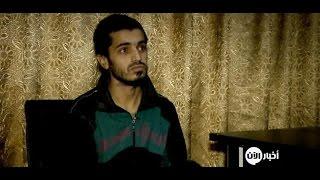 اخبار عربية - قضاة في داعش يسجنون المهاجرين للزواج بنسائهم