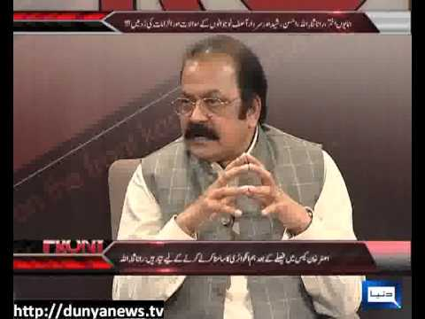 Dunya News - On The Front - 16-11-2012