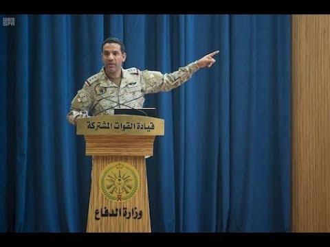 سقوط مقذوف حوثي قرب محطة لتحلية المياه  - 12:56-2019 / 6 / 20