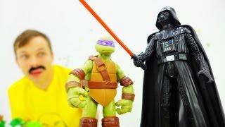Дарт Вейдер на свободе! Видео с игрушками Черепашки ниндзя.