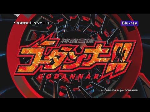 誕生から20年を迎えた伝説のスーパーロボットアクションアニメのBlu-ray BOX告知用プロモーション映像.