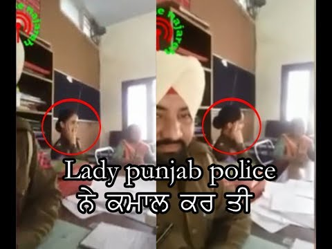 Lady punjab police sing song very sweet voice (punjabi media)