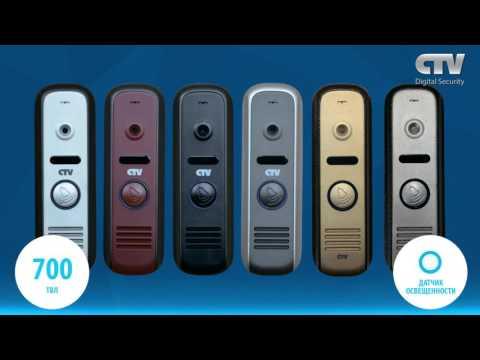 видеодомофоны ctv купить