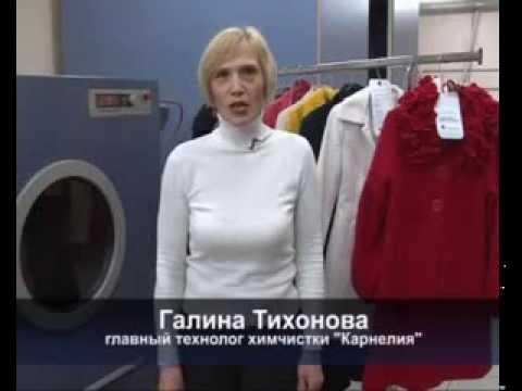 Стирка шерстяного осеннего пальто- ручная (частичная) - YouTube