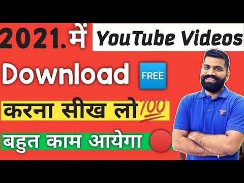 Download YouTube Video Downloader App 2021 || YouTube Videos Kaise Download Kare 2021 || 2021 Ki New Trick
