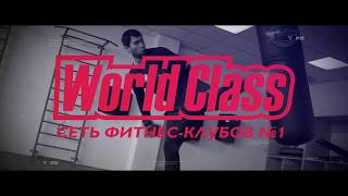 видео Фитнес-клуб