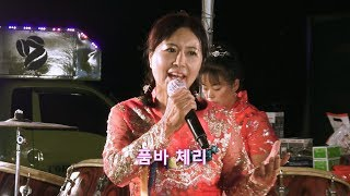 신입품바 체리 - 2018, 청양 고추, 구기자축제