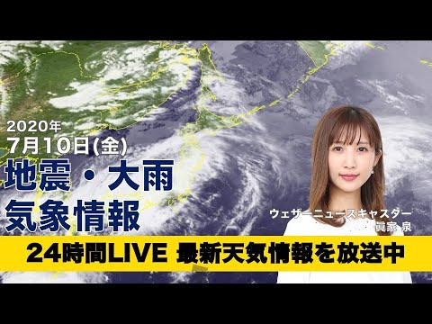 白井 市 天気