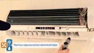 Техническое обслуживание кондиционера(Компания Райбт предлагает услуги по установке, техническому обслуживанию и ремонту бытовой и климатическо..., 2015-07-14T07:03:33.000Z)