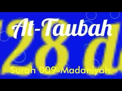 At-Taubah [Ayat 128 Dan 129] Berserta Makna Teks Dan Audio,  PAPARAN LANDSCAPE