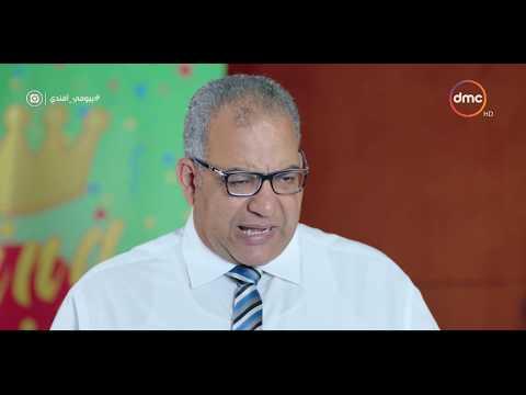 بيومي أفندي - إسكتش كوميدي ... المدير الـجـبـار VS الموظف الغلبان