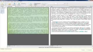 как распознать текст(Группа вконтакте https://vk.com/club77361614 Как конвертировать сфотографированный текст в майкрософт ворд? что можно..., 2013-11-10T14:35:42.000Z)