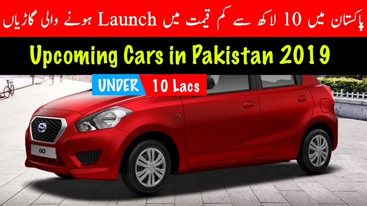 Upcoming Cars In Pakistan 2019 Under 10 Lacs Cars In Pakistan