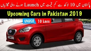 Upcoming Cars in Pakistan 2019 Under 10 LACS | Cars in Pakistan