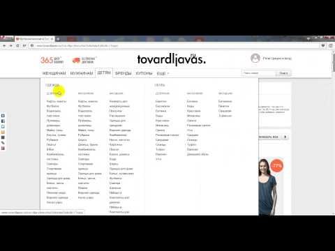 интернет магазин рязань одежда.wmv