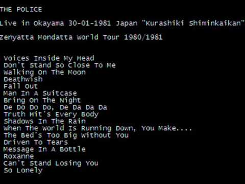 """THE POLICE - Okayama 30-01-1981 """"Kurashiki Shiminkaikan"""" Japan (FULL AUDIO SHOW)"""