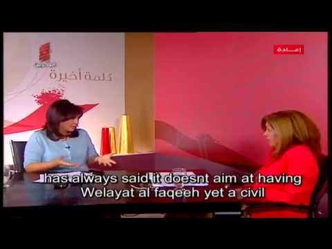 Stephanie Williams Interview on Bahrain Television English Subtitles