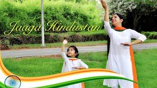 Jaaga Hindustan | Gold | patriotic dance | Niveditha & Ishanvi