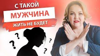 Почему мужчины бросают успешных женщин Главная причина расставаний Елена Сюрр 18