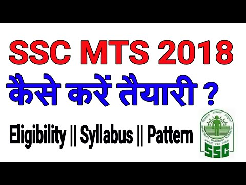 SSC MTS 2018 || New Syllabus || Topic and Questions || Pattern || Strategy Live class