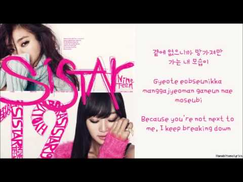 [Sistar19] Gone Not Around Any Longer (Hangul Romanized English Sub) Lyrics
