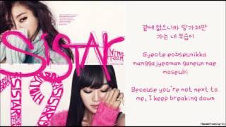 [Sistar19] Gone Not Around Any Longer (Hangul Romanized English Sub) Lyrics