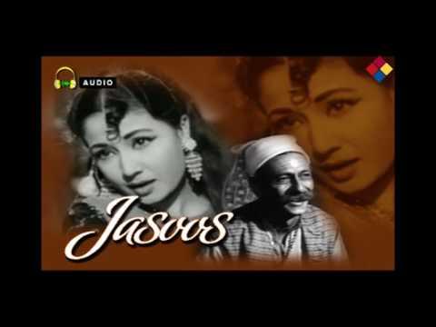 Jeevan Hai Madhuban | Jasoos 1955 | Talat Mehmood