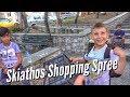 SKIATHOS SHOPPING SPREE Last Day On The Island mp3