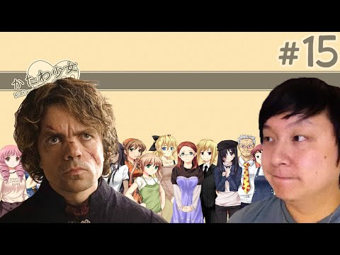 SHORT PEOPLE | Katawa Shoujo | #15