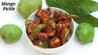 Spicy Mango Pickle Recipe   ಸ್ಪೈಸಿ ಮಾವಿನಕಾಯಿ ಉಪ್ಪಿನಕಾಯಿ   Mavinakayi Uppinakayi Recipe   Rekha Aduge