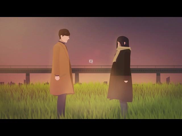 리비안 (LEEVIAN) - 매일밤 (Every night) [Music Video]