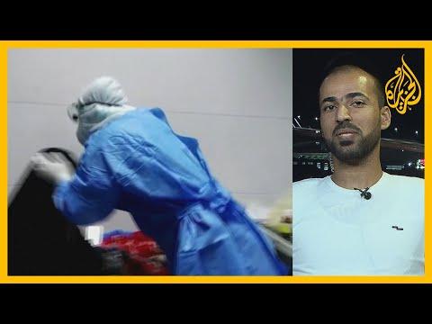 محمد كريم.. عراقي يغني لمصابة بكورونا في مقطع مؤثر لاقى انتشارا واسعا على مواقع التواصل  الاجتماعي