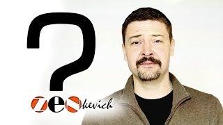 Ответы на вопросы Анонс
