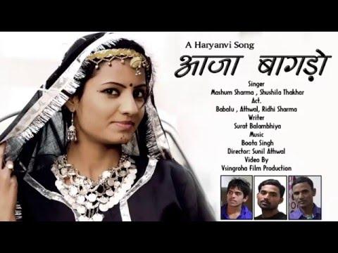 Aaja Bagado || Haryanvi Song || Mashum Sharma & Shushila Thakar || Mor Music Company