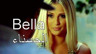 Maitre Gims   Bella PAROLES🎵  أغنيه فرنسية مترجمة للعربية [HD]