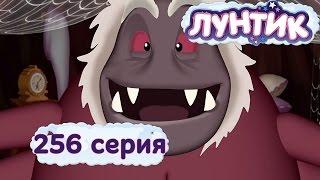 Лунтик и его друзья - 256 серия. Тема для поэмы
