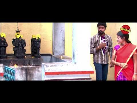 Othayadi Veeran    Tamil Movie    Tamil Movies 2014 Full Movie