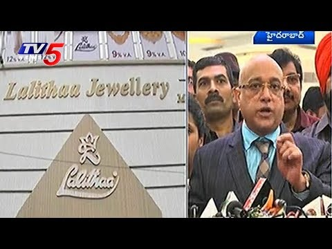 Lalitha Jewellery New Showroom Opening at Somajiguda, Hyderabad | TV5 News