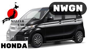Видео Обзор Honda N Wgn 2016 во Владивостоке Авто с аукционов Японии!