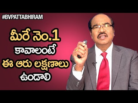 6 Qualities To Succeed In Life | How To Identify Your Talent? | Find Hidden Talent | BV Pattabhiram