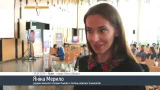 Яніка Мерило: якщо Естонії вдалося, то чому Україні має не вдатись?