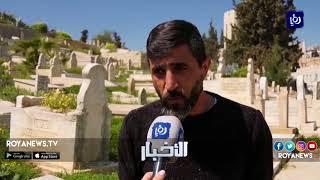 الاحتلال يعتدي على قبور شهداء في القدس - (14-3-2018)