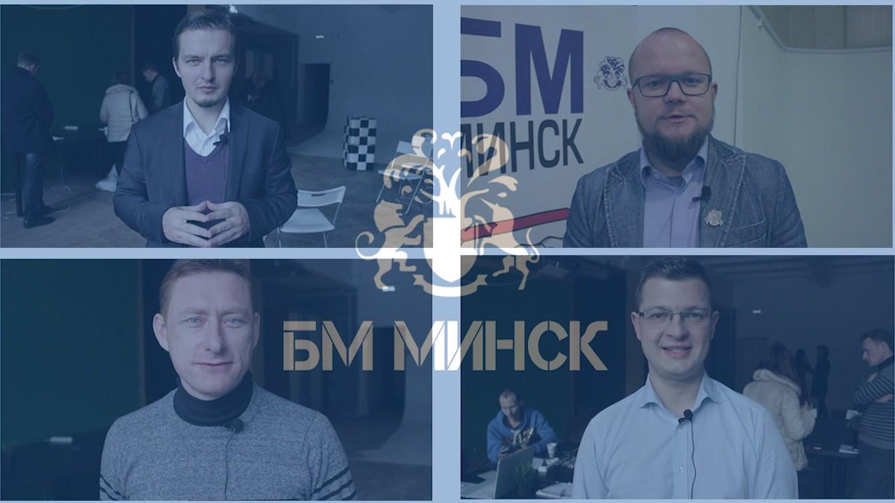 Полк Михаила Дашкиева(Минск) 02 02 2017 - YouTube
