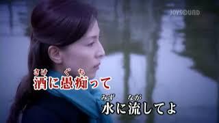 悪女の季節(入山アキ子)〜MUROカラオケレッスン