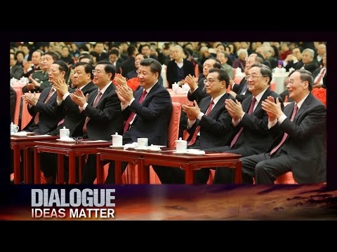 Dialogue — Chinese Politics: CPC's Challenges 11/15/2016 | CCTV