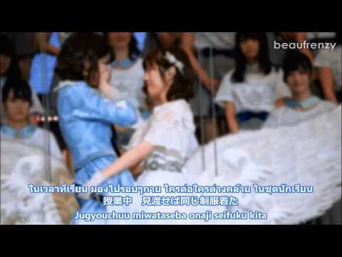 AKB48 - Sakura no Hanabiratachi (Thai Lyrics)